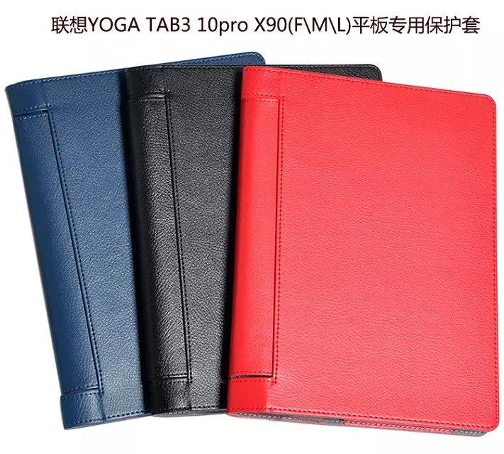 All-inclusive Litchi Grain Leather Case Flip Cover For Lenovo Yoga Tab 3 Pro 10 YT3-X90/X90F/X90M/X90L Tablet Case With film мобильный телефон lenovo k920 vibe z2 pro 4g