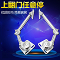 1 pair Stop any genuine ball Hydraulic Rod Tip-up and Under Door Support Bar Cabinet Support Bar Shelf Supports