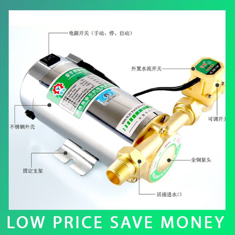 220V Household Automatic Boosting Water Pumps Water Pressure Booster Pump 150W купить