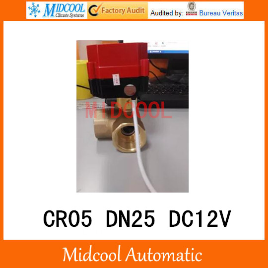 CWX 60P brass motorized ball valve 1 DN25 micro electric valve DC12V electrical controlling (three way) valve wires CR 05