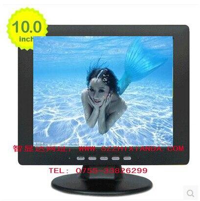 10 inch LCD TV with VGA/TV/AV signal input high resolution 800x600
