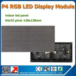 p4 led display module 4mm pixel indoor rgb full color led display screen 1/16 scan 256*128mm 64*32 pixel p4 full color module