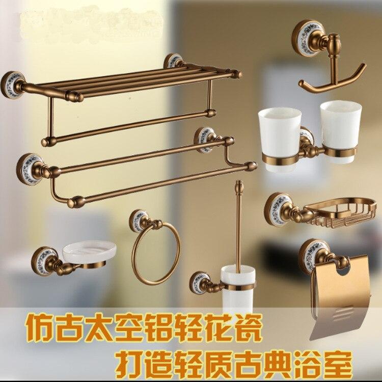 European Style Antique Aluminum Bathroom Hardware Set Porcelain Bathroom Accessories Set Luxury