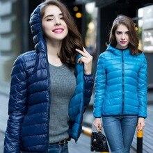 1PC Winter Jacket Women Down Jackets Hooded Coat Women Abrigos Mujer Jaqueta Feminina Casaco Feminino Inverno Reversible Z237
