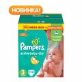 Diapers For Children Pampers Active Baby Dry 5-9 kg Diaper 3 Size Nappy 174 Pcs Disposable Baby Diapers
