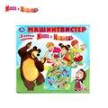 """Juego de mesa """"Umka"""" Masha y el Oso Herramienta Twister Máquina Adecuada para los niños y Adultos para La Familia"""