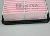 чистый Мазда 6 воздушный фильтр Мазда воздушный фильтр Пентиум в50 воздуха в70 воздушный фильтр бесплатно перевозочных