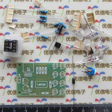 Free Shipping!!! electronic LM358 breathing light parts / Electronics