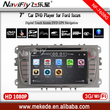 Two Din 7 Inch Car DVD Player For FORD FOCUS 2 /MONDEO/S-MAX/CONNECT 2008-2011 With Wifi 3G Radio GPS RDS Bluetooth 1080P Ipod