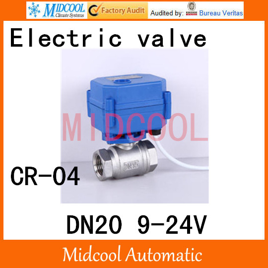 Stainless steel Motorized Ball Valve 3/4 DN20 mini electric valve DC9 24V electrical controlling (two way) valve wires CR 04