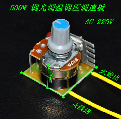 Free Shipping!! 500W dimmer thermostat regulator switch / 500W governor infinitely variable /Electronic Component
