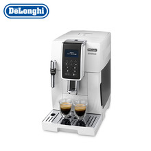 Кофемашина DeLonghi ECAM350.35.W(Russian Federation)