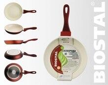 Сковорода Biostal Bio-FPF-24-IB коричневая (Диаметр 24 см,  Современное керамическое покрытие, подходит для индукционных плит )