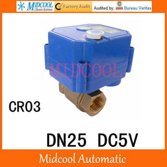 CWX-25S Brass Motorized Ball Valve 1 2 way DN25 minitype water control valve DC5V electrical ball valve wires CR-03 cwx 25s brass motorized ball valve 1 2 way dn25 minitype water control valve dc3 6v electrical ball valve wires cr 02