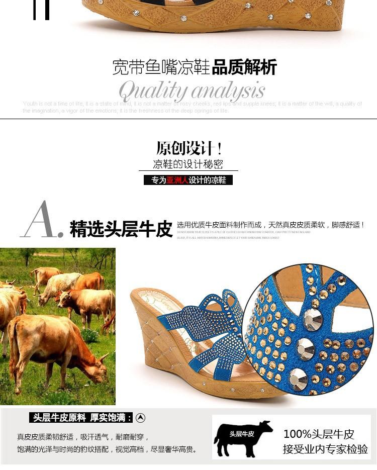 клинья обувь для женщины горный хрусталь туфли на высоком каблуке дизайнер кроссовки