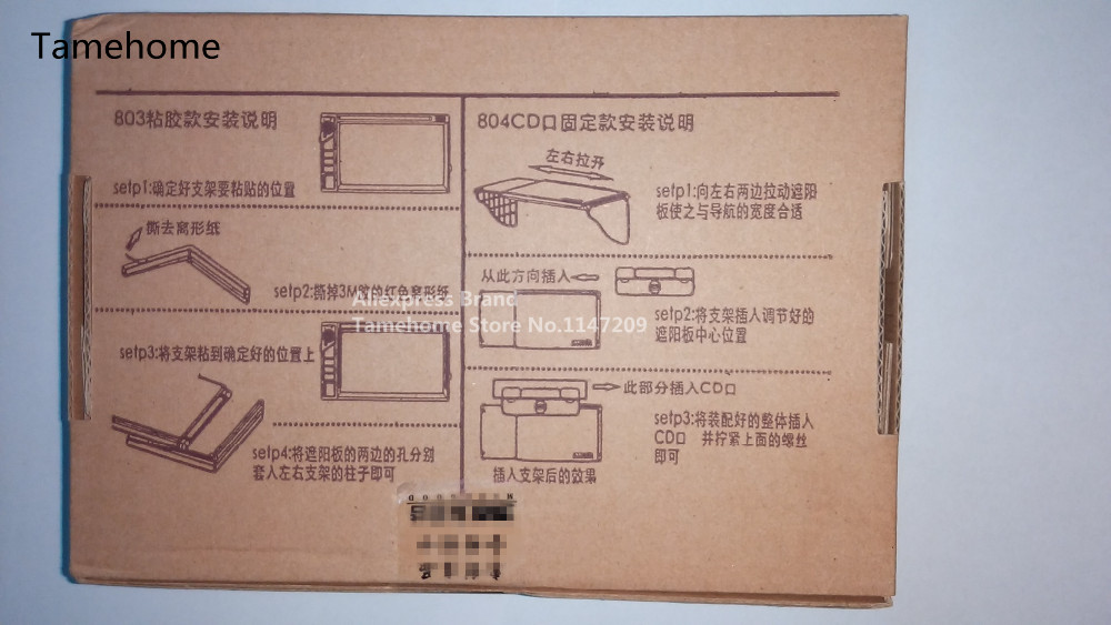 MG-GPSshade 803 and 804 install instruction