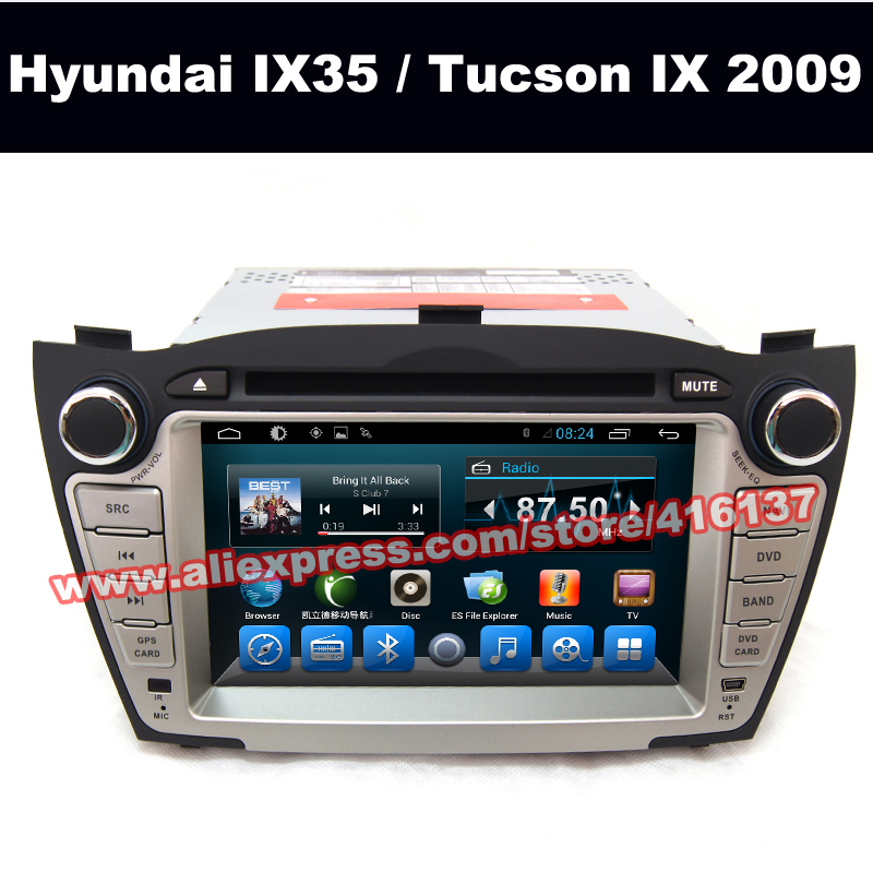 Car Audio DVD GPS Android Support 3G Wifi Bluetooth TV SWC font b Multimedia b font
