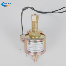 Brass oil pump for 400 power pump smoke machine snow machine stage lighting accessories hood SP-12A power 220-240V18W