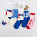 Princess sweet lolita  socks Japanese original childhood personality interest college style series cotton socks DW39