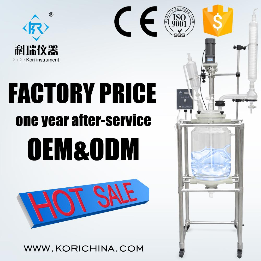 20L Chemical glass reactor/ Jacketed Double lined glass reactor for distillation,mixing and Reaction small type heating dual chemical reaction kettle 2l jacketed flask glass reactor with teflon stirrer