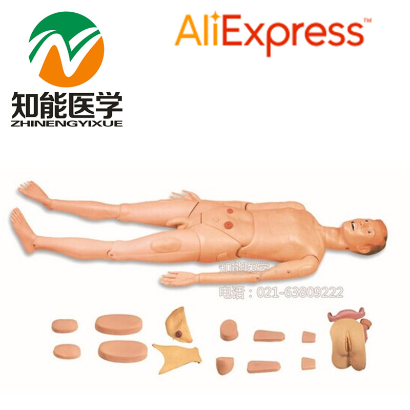 BIX-H130A   Full Function Nursing Training Manikin WBW021 bix h2400 advanced full function nursing training manikin with blood pressure measure w194