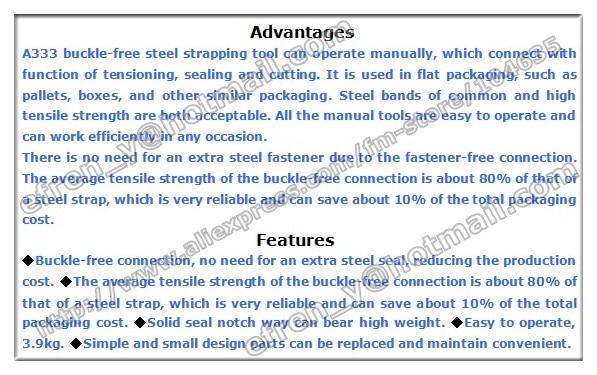 A333 Handy Легкий Вес Руководство Sealless Комбинация Стали Связывая Бандер Straper Машина Инструмент для 13-19 мм стали упаковка ремень