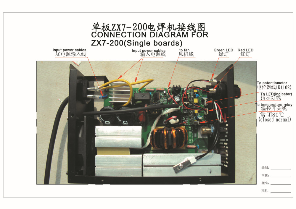 Circuit board of zx7 250 igbt pcb single board for igbtdc inverter zx7 200igbt connection diagram okg cheapraybanclubmaster Gallery