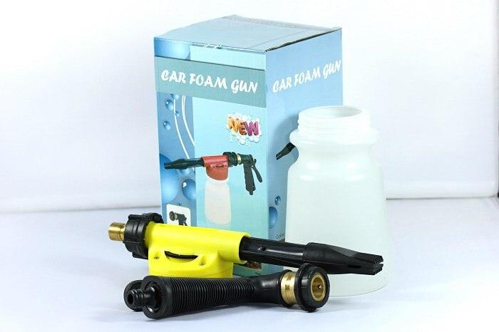 car_wash_foam_gun_box