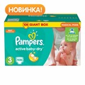 Diapers For Children Pampers Active Baby Dry 5-9 kg Diaper 3 Size Nappy 108 Pcs Disposable Baby Diapers