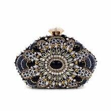 8637 schwarz Perlenstickerei Lady fashion Night clutch abendtasche handtasche box fall IN KOSTENLOSER VERSAND