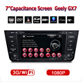 free shipping GEELY Emgrand GX7 EXY 7 Inch Car DVD With 3G Host Radio GPS RDS BT TV 1080P Ipod Free Maps