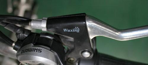 wuxing brake4