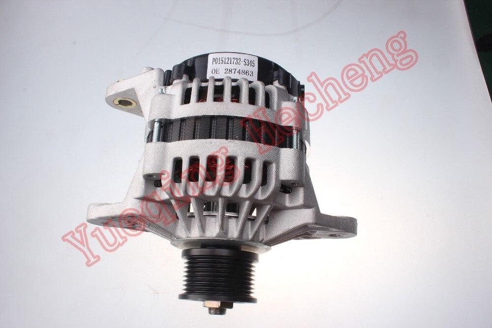 Новый 24V 80A DELCO 24SI генератор для 6BT5. 9 2874863 8600017 8600407 8700019 8600154