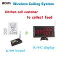 Ycall o K-999 + K-4-C sistema de chamada de sistema