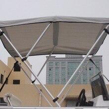 Надувной лодочный навес Спортивная лодка Бимини Топ жесткая надувная лодка солнцезащитный козырек