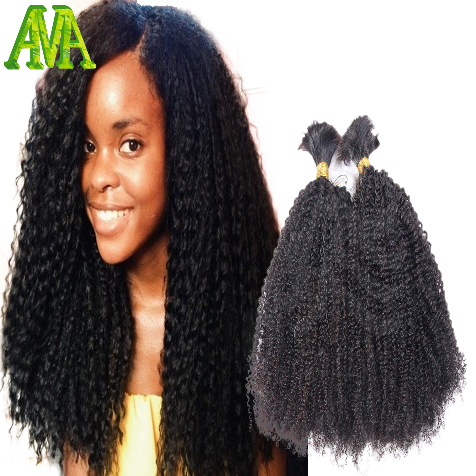 8A Brazilian Afro Kinky Curly Bulk Hair 2Pcs Curly Human