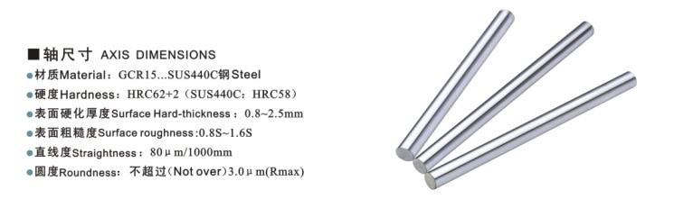 Линейный вал 10 шт диаметр 8 мм-L 300 мм хромированный вал, линейный вал движения