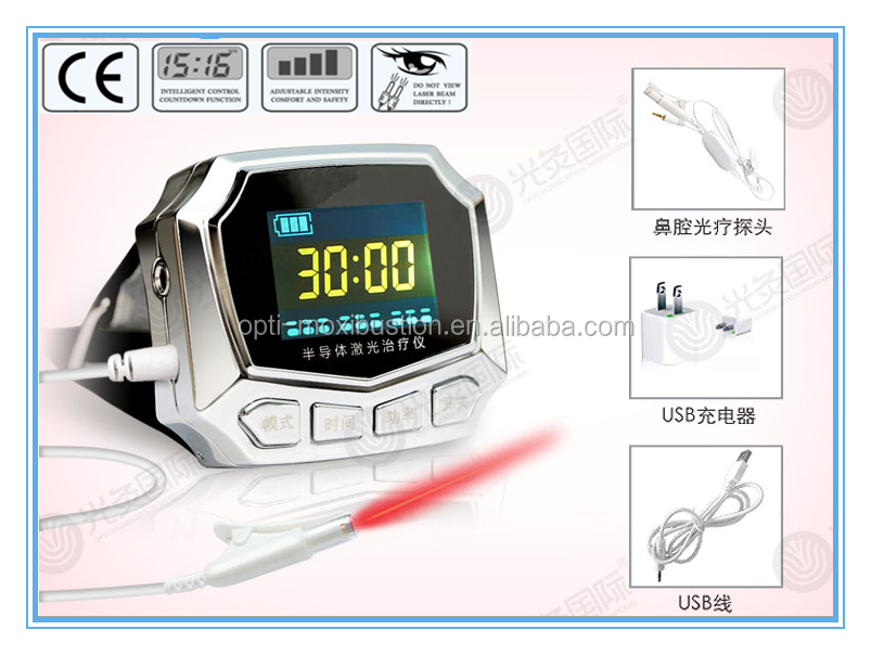 High quality health care portable wholesale soft semiconductor laser therapy device for diabetes and rhinitis