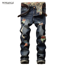 MORUANCLE Mens Ripped Jeans Pants Slim Fit Straight Distressed Denim Joggers With Holes Designer Colorful Stone Wahsed Trousers