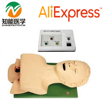 BIX-J5S Advanced Electronic Airway Intubation Medical Training Model WBW106 advanced full function nursing manikin male bix h135 w189