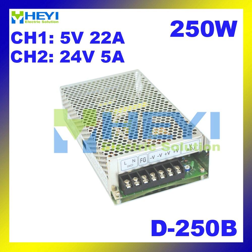 110/220vac 250 Вт двойной импульсный источник питания d 250b 5 В 22a и 24 В 5A миниатюрный источник питания