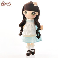 Free Shipping 50cm Baby Doll Plush Toys Cartoon Plush Toys Cute Dolls Girl For Birthday Christmas