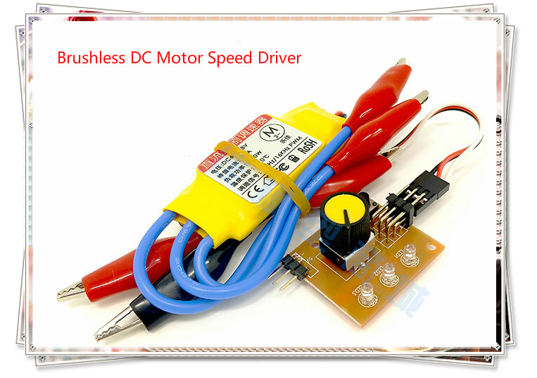 High power brushless dc motor speed brushless dc drive for Brushless dc motor cost