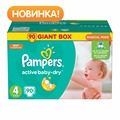Diapers For Children Pampers Active Baby Dry 8-14 kg Diaper 4 Size Nappy 90 Pcs Disposable Baby Diapers