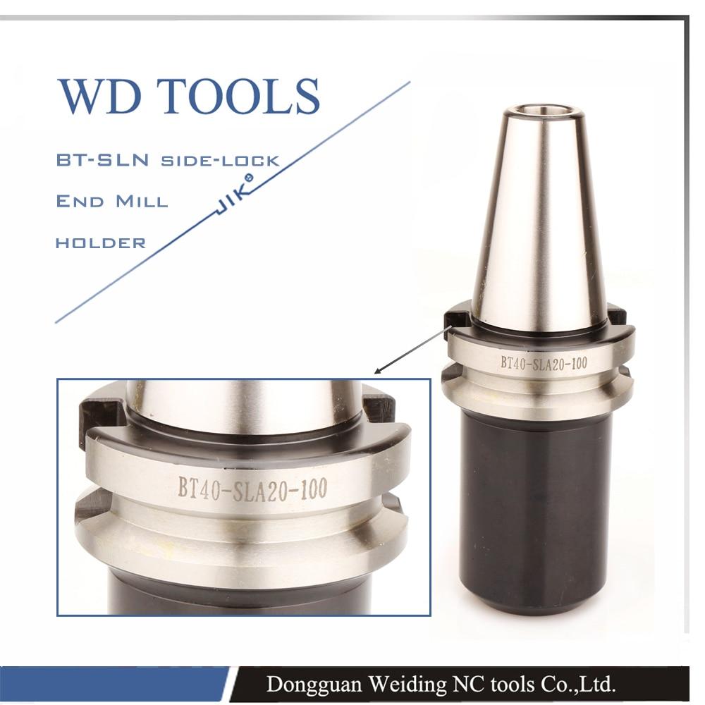 BT50 SLA25 100L milling cutter holder high precision side lock holder-------BT50-SLA20-100LBT50 SLA25 100L milling cutter holder high precision side lock holder-------BT50-SLA20-100L