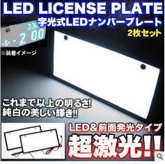 200 pcs l'exportation du japon voiture LED de plaque d'immatriculation, Led plaque d'immatriculation, blanc couleur/ventes directes d'usine de LED plaque d'immatriculation de voiture