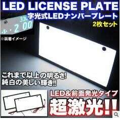 Car-Led-License-Plate of 200pcs Japan White-Color/direct-Factory-Sales Export