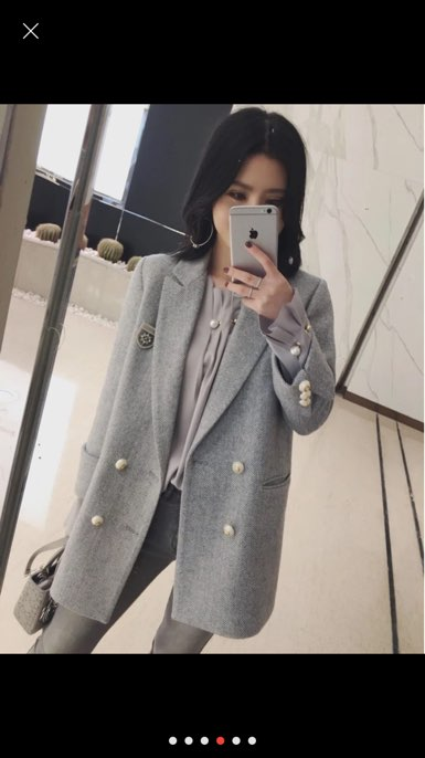 Пристрой пиджака размер S