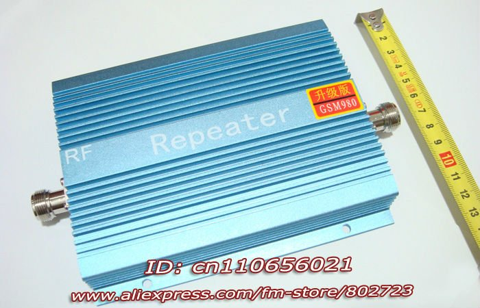 mobile phone signal repeater-N-15