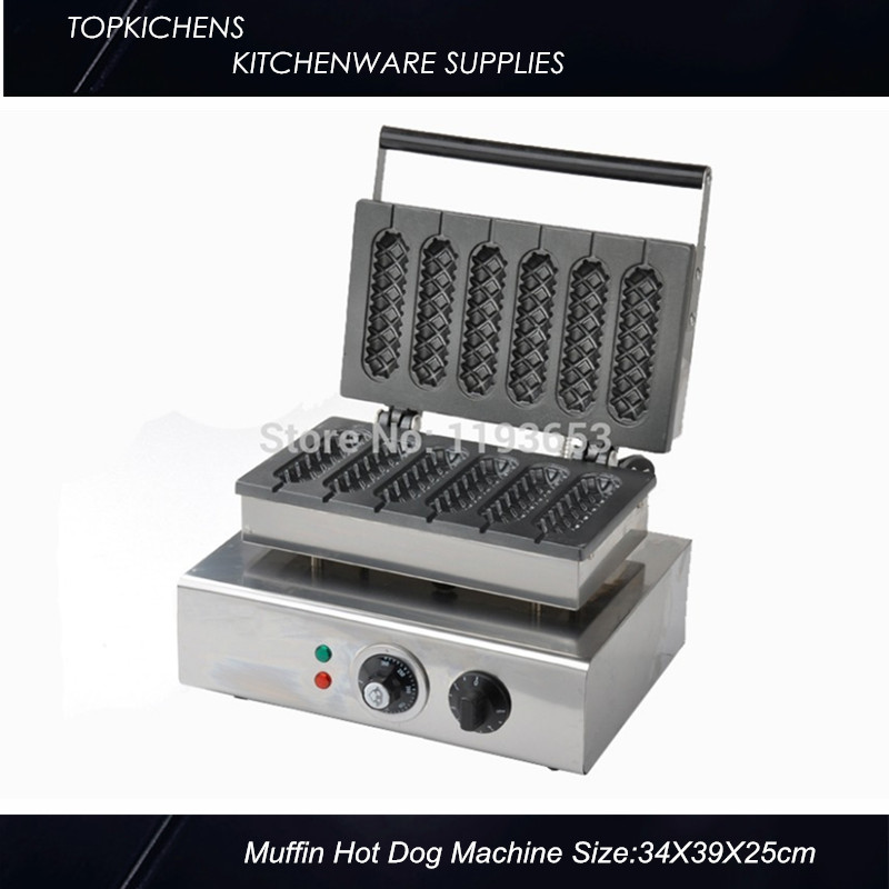 Commercial muffin hot dog machine FY-119-2